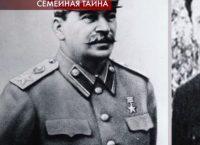 Пусть говорят: Сегодняшний выпуск от 03.12.2019 Как умер сын Сталина? фото