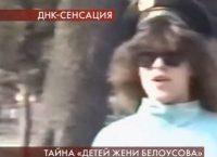 Пусть говорят: Сегодняшний выпуск от 06.07.2020 Кто они, дети Жени Белоусова? фото